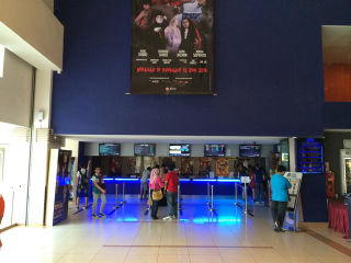 Golden Screen Cinemas @ Sunway Carnival Mall