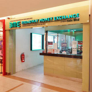 Broadway Money Exchange @ Sunway Carnival Mall